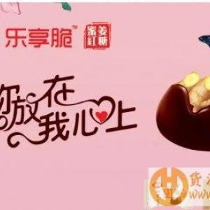 """金冠黑糖话梅突破""""甜蜜""""市场"""